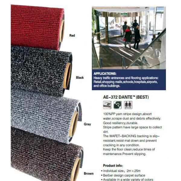 AE-372 小條紋吸水刮塵地毯