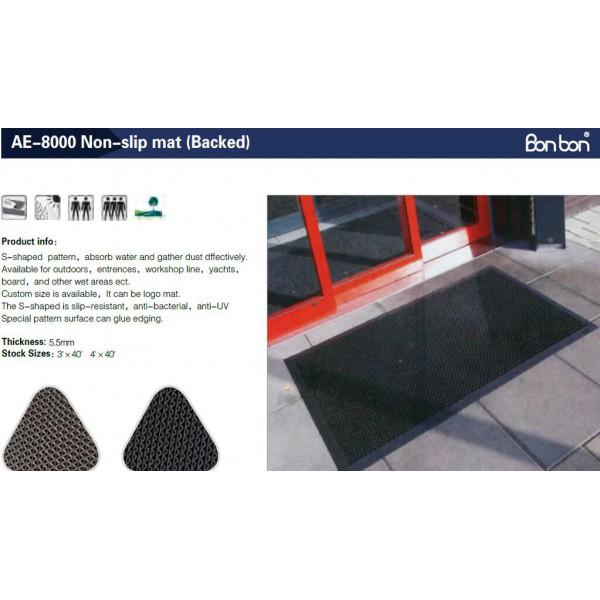 AE-8000 S紋疏水防滑地毯(有底)