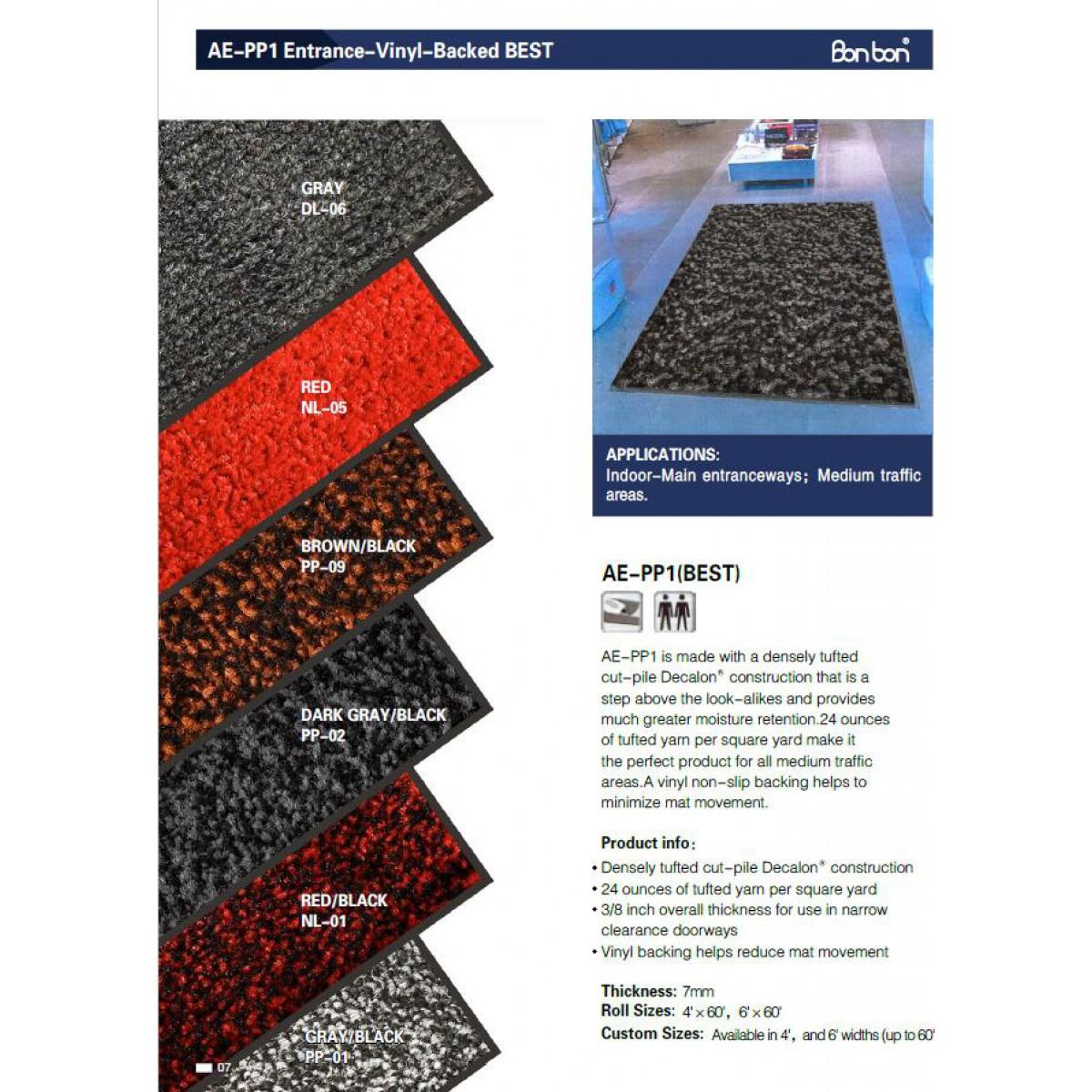 AE-PP1 尼龍地毯