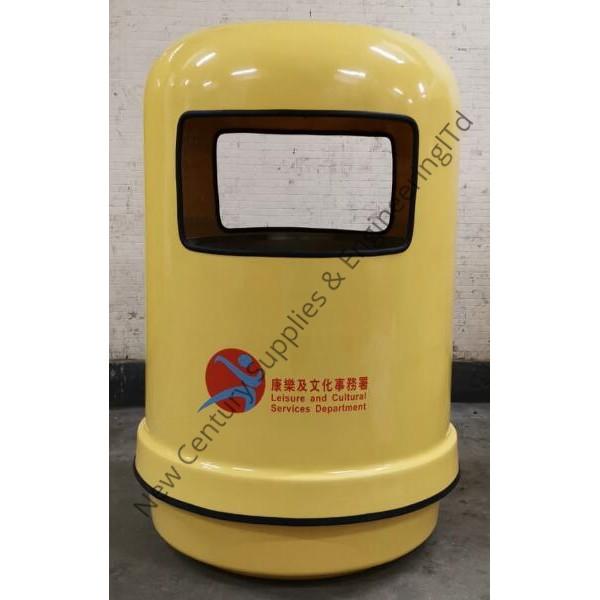 130L 玻璃纖維垃圾桶(FG100)