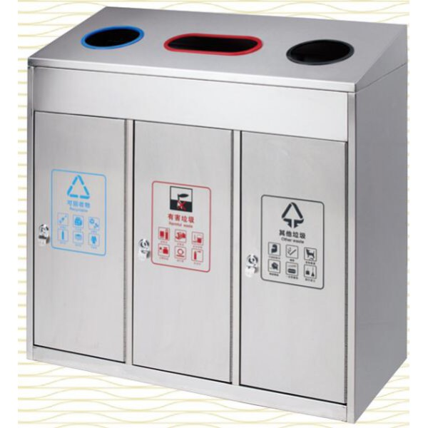 不鏽鋼分類環保箱(A-103F)