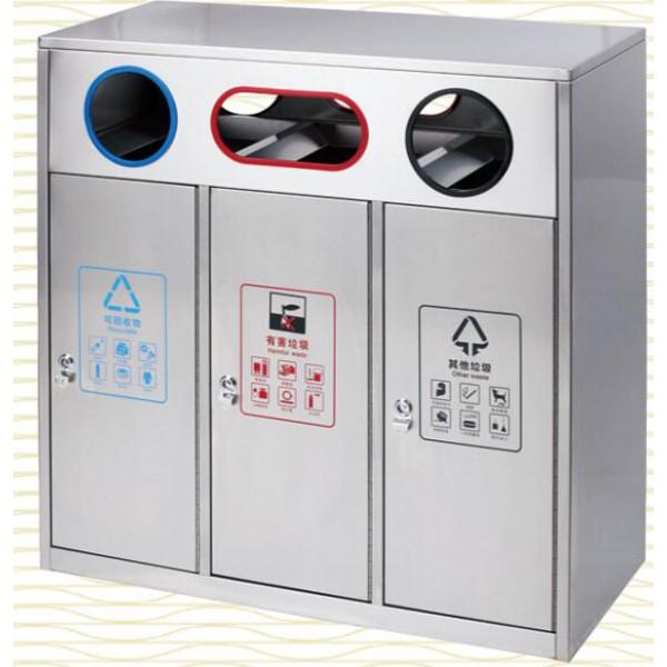 不鏽鋼分類環保箱(A-222F)