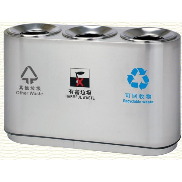 三色分類環保回收箱(A-237)