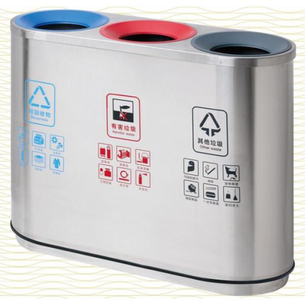 三色分類環保回收箱(A-237F)