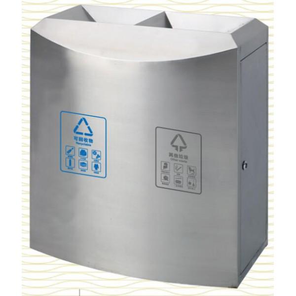 不鏽鋼分類環保箱(A-265F)
