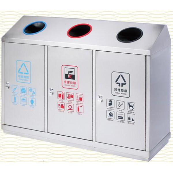 不鏽鋼分類環保箱(A-274)