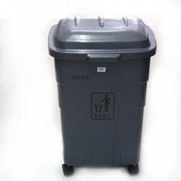 70升塑膠垃圾桶(AF07301)