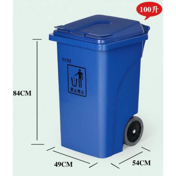 100升加厚型高強度垃圾桶(AF07304/AF07304A(有腳踏))