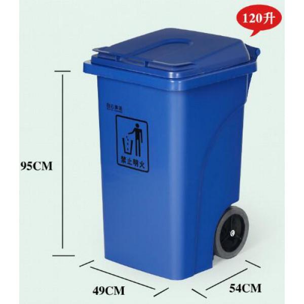 120升垃圾桶(AF07305 / AF07305A(有腳踏))