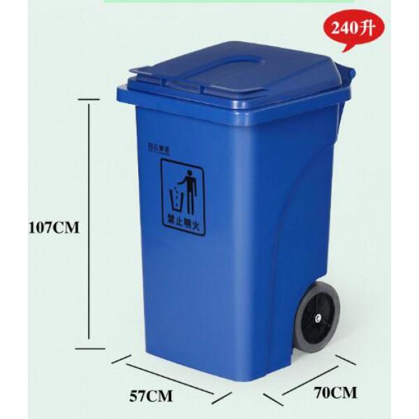 240升垃圾桶(AF07306 / AF07306A(有腳踏))