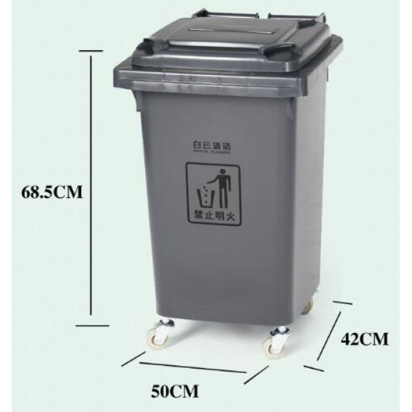 60L 加厚型垃圾桶/ 60L 腳踏垃圾桶(AF07319 / AF07319A)