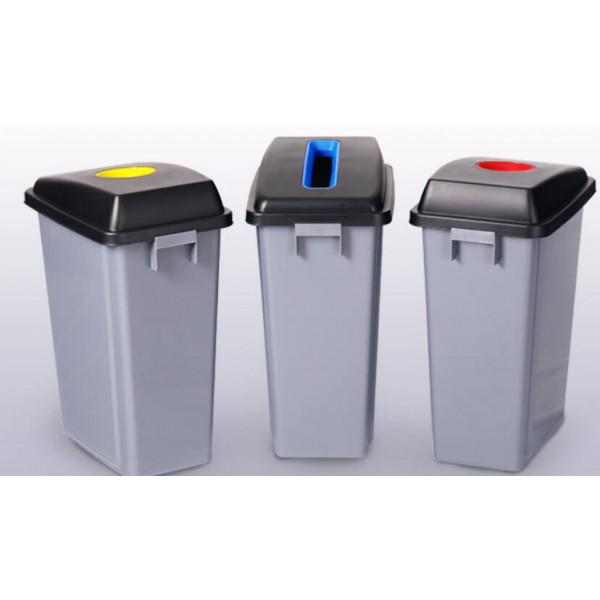 60L 分類垃圾桶(AF07333B)