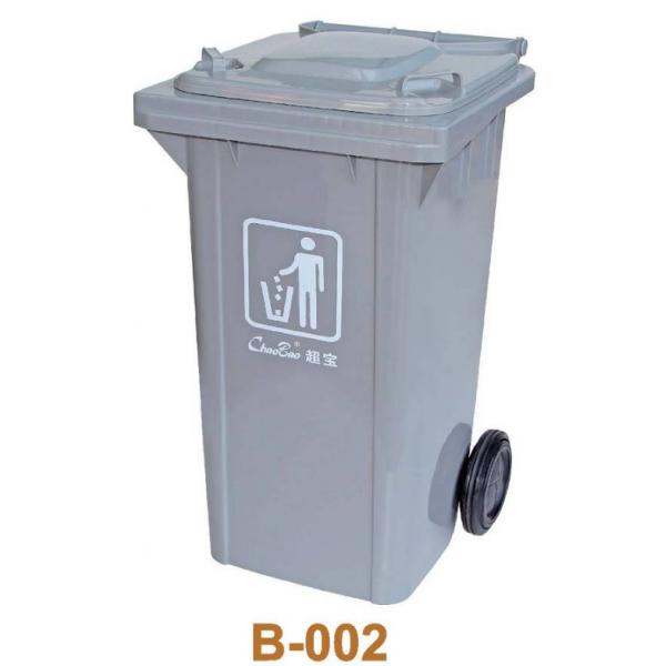 側輪垃圾桶