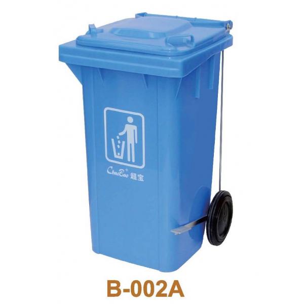 腳踏式側輪垃圾桶