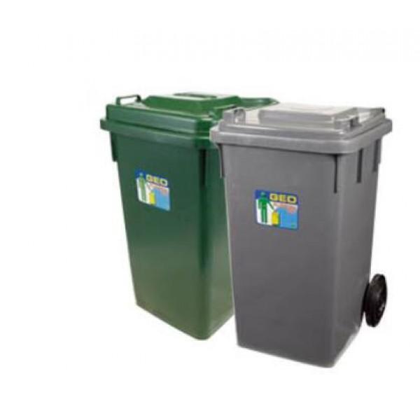 GEO 垃圾桶(GEO/100/120/240)