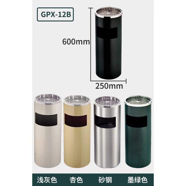 麗格王座地煙灰盅垃圾桶(GPX-12B)