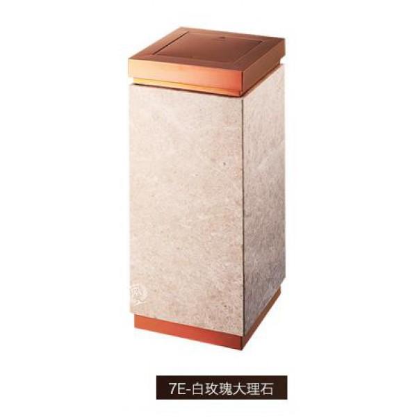 座地垃圾桶(GPX-7E)