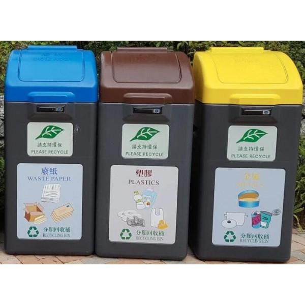 200公升不助燃塑膠回收桶(NC/001)