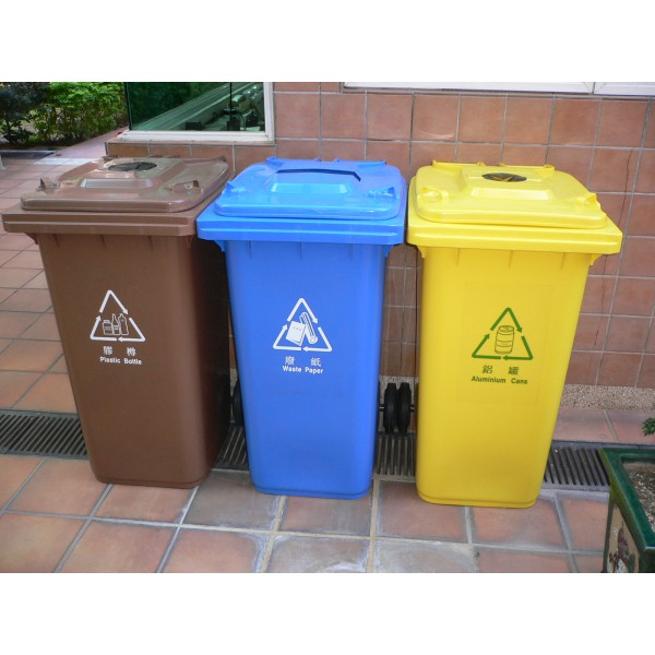 240公升不助燃塑膠回收桶(NC/002)