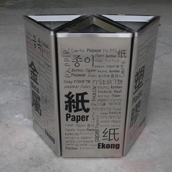 不鏽鋼三角形回收箱(NC-144A,B)