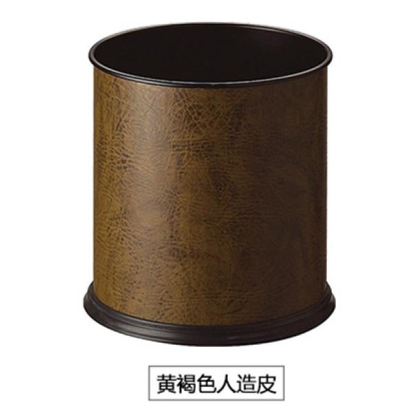 單層人造皮房間桶(JD-2110F)