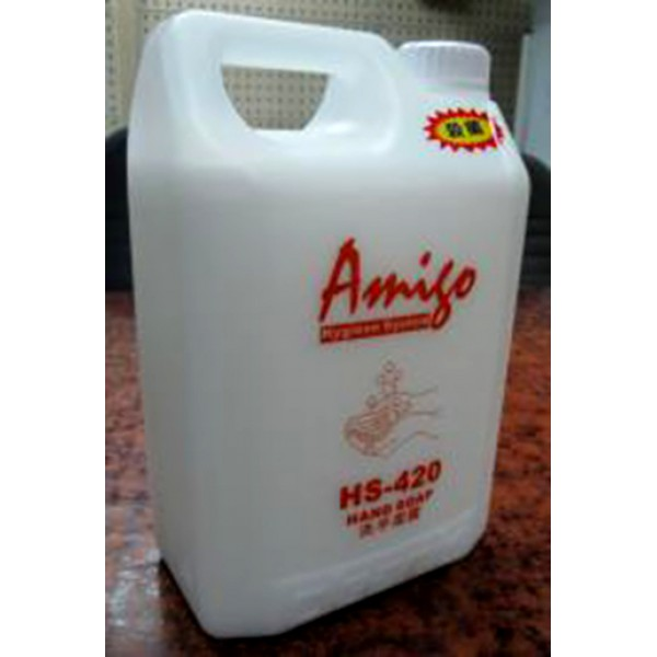 洗手清潔露(HS-420 )