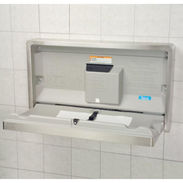 橫向掛牆式嬰兒換片架(KB110-SSWM)