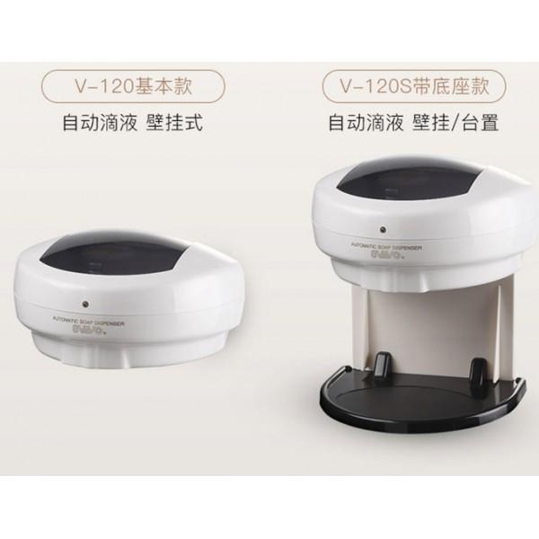 自動感應皂液機(V-120)