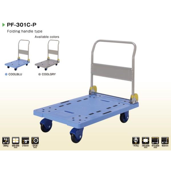日本靜音文件手推車(大)(PF-301-P)