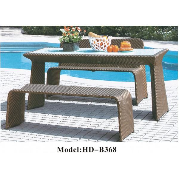 仿藤桌椅套裝(HD-B368)