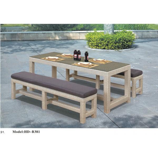 仿藤桌椅套裝(HD-B381)