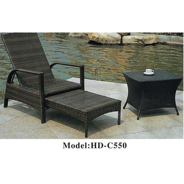 PE仿藤躺椅組合(HD-C550)
