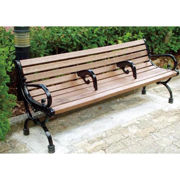 戶外公園長椅(GF-118)