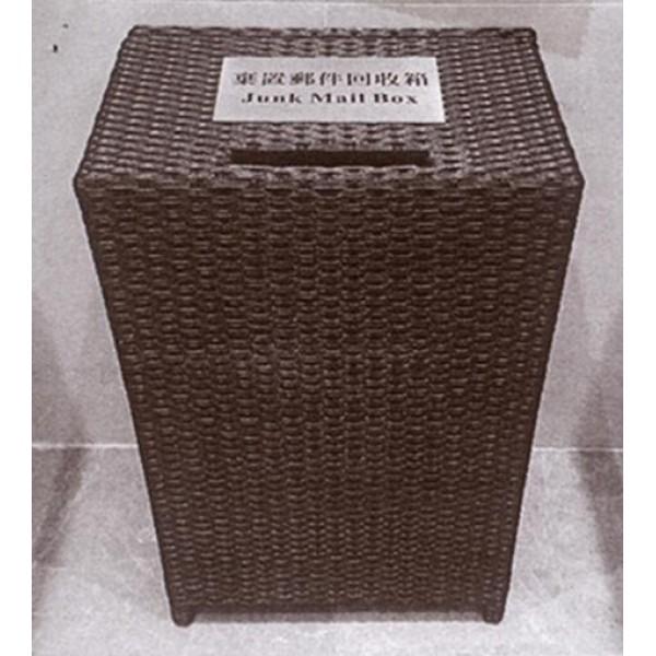 編織仿藤回收箱(NCC-30012)