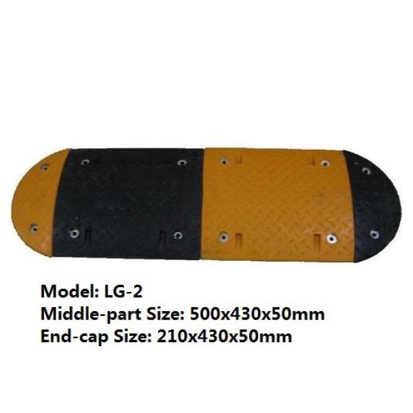 LG2 黃黑間大路拱