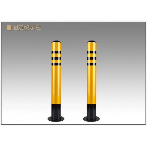 固定式鋼管警示柱
